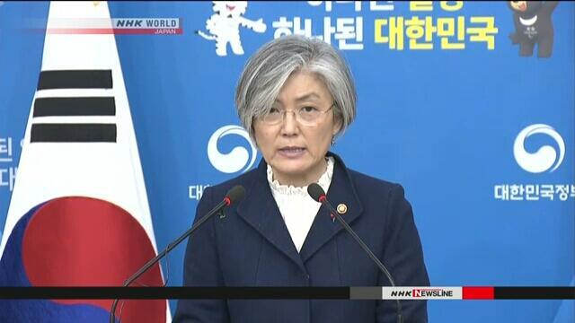 韩国提出慰安妇问题新方针 日本政府抗议:践踏共识