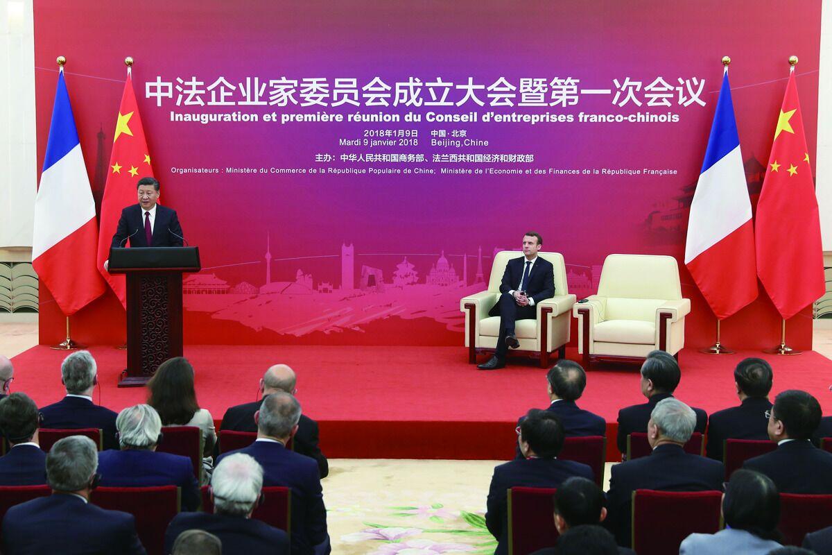 中法企业家委员会在京成立 推动两国经贸领域合作发展