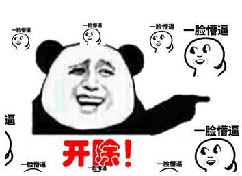 """台女子说""""台湾不属于中国""""被""""胡同涮肉""""老板解雇,你怎么看?"""