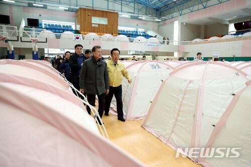 韩浦项震后居民安置工作进展缓慢 逾三成居民住在避难所