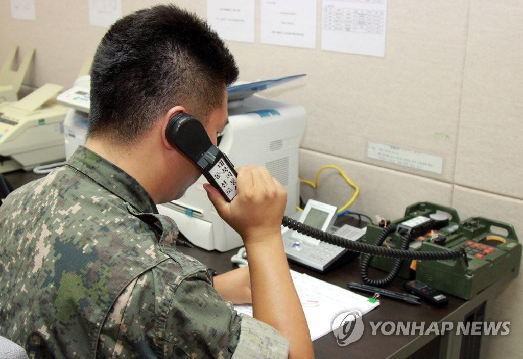时隔23个月再次连线!朝韩黄海地区军事热线试通讯