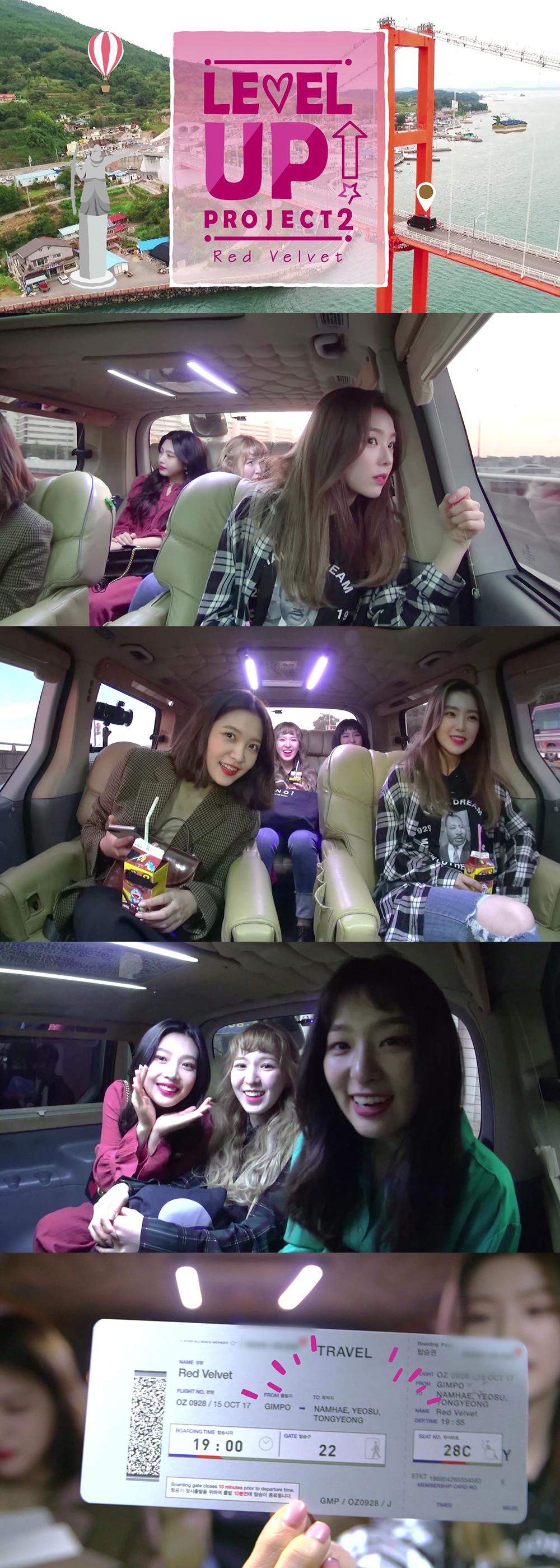 Red Velvet真人秀LEVEL UP PROJECT第二季旅行地揭开面纱