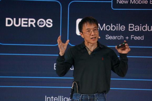 百度陆奇:中国把握历史机遇 借助AI做创新强国