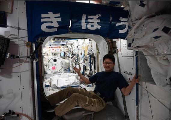 """日本宇航员在国际空间站制造了一个""""严重的假新闻"""""""