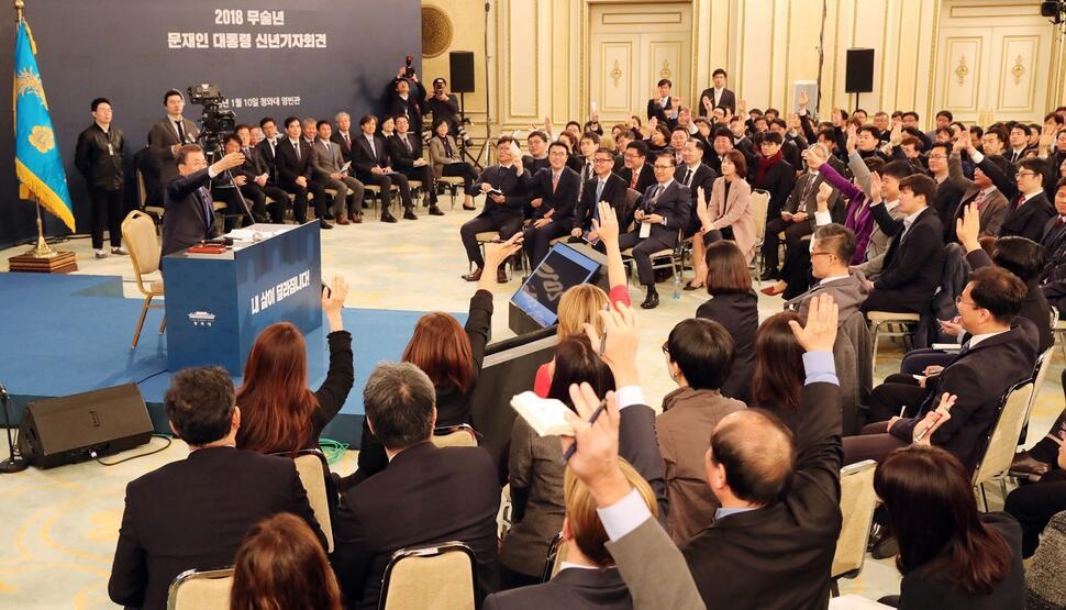 韩国总统新年记者会对比 文在寅:自由提问 朴槿惠:内定顺序