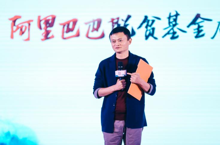 阿里小二+剁手党:中国有望引领全球慈善事业