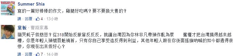 500万彩票网官网首页:为确保装聋作哑的蔡英文能看到_台湾人开始给她写信了!