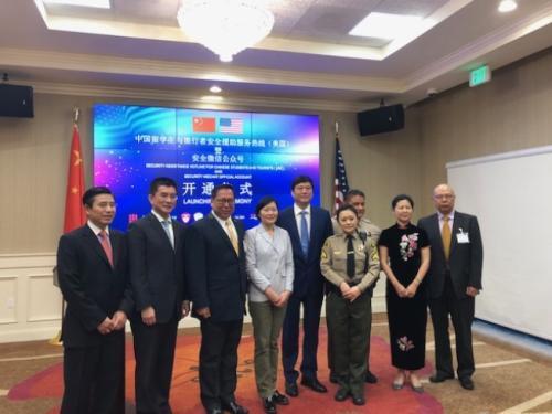 美媒:中国留学生援助热线在美开通 提供24小时中英文服务