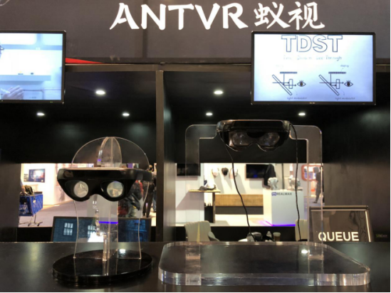 CES2018:蚁视Mix-TDST技术原型机首秀登场