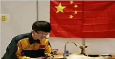 19岁学生被省政府重奖80万 直接认定副高职称