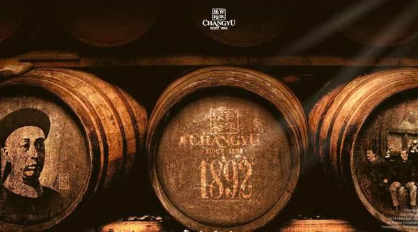 葡萄酒巨头张裕正式换帅 规模化扩张或成主调