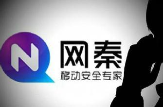 网秦宣布凌动车机升级车脑 整合AI与区块链应用及技术