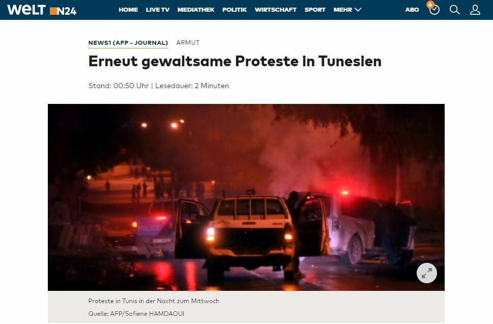 突尼斯多地爆发游行示威 旨在抗议生活成本飙升