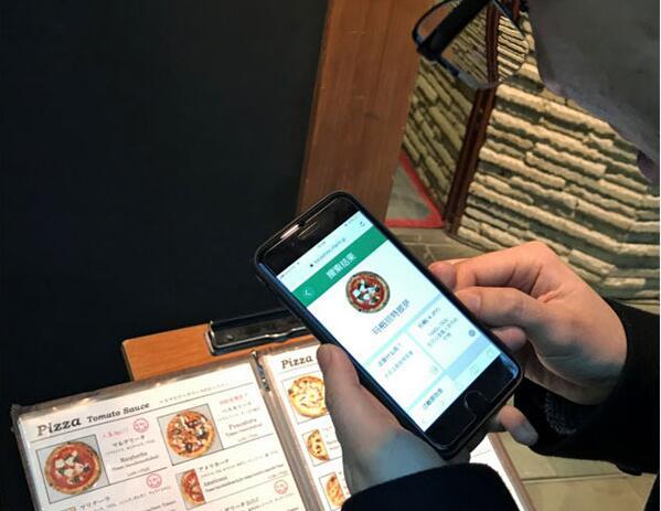 一扫就能翻译!日本开发出手机扫描翻译系统