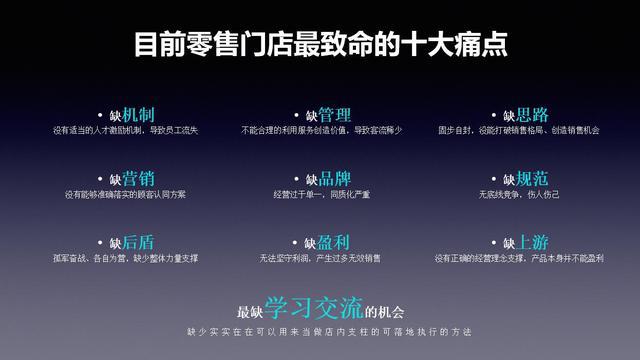 """""""触电""""智慧零售 苏宁零售云落子京津冀"""