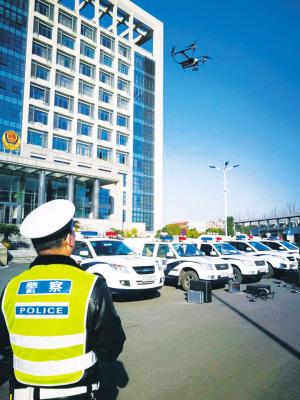 5架无人机昨起助阵处警 先交警一步赶到事故现场