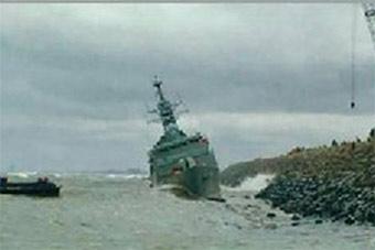 伊朗海军里海舰队最大军舰搁浅里海