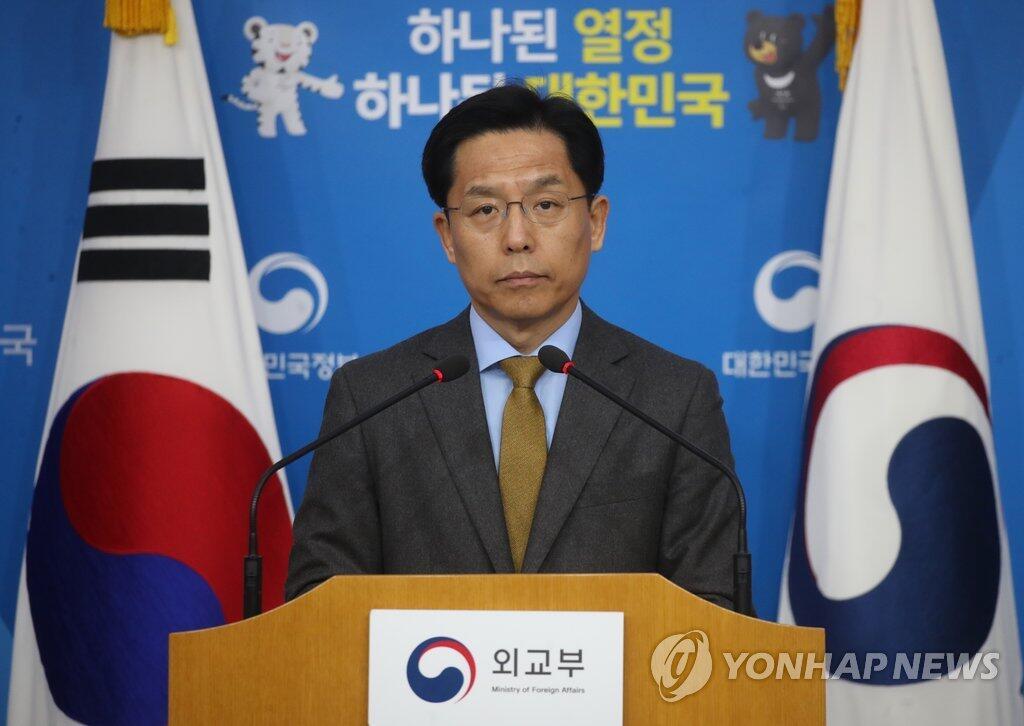 韩外交部:我们在资助朝鲜参奥方面将避免违反涉朝制裁