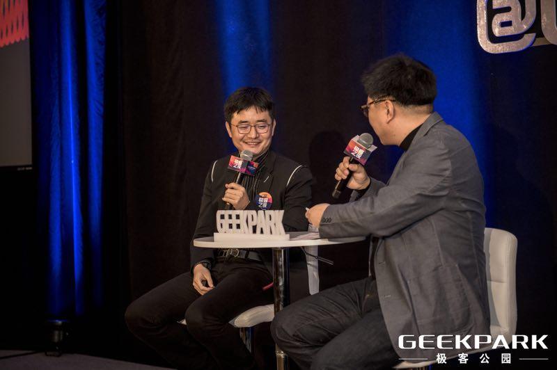CES 2018猎豹傅盛:人工智能的机会在于技术产品化