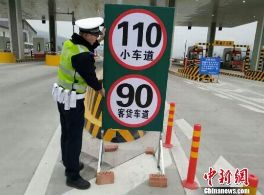 雅康高速试通车十日上万辆车超速被抓拍