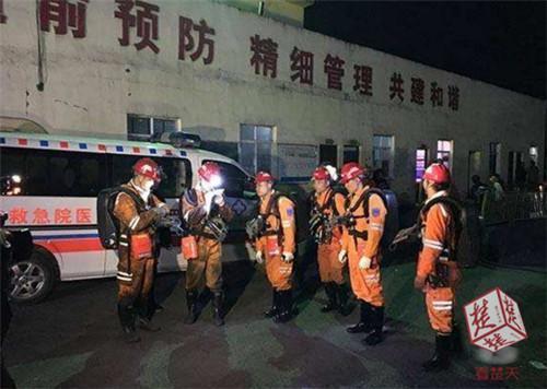"""恩施""""12·5""""瓦斯爆炸事故致11人死亡 7人被判刑"""