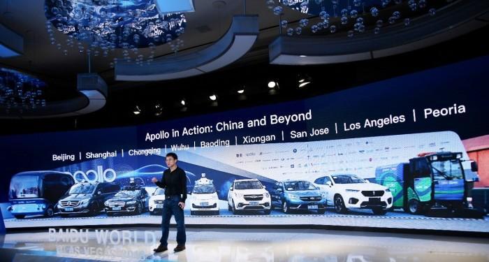 """百度创造自动驾驶""""中国速度"""" 将设全球实验室"""