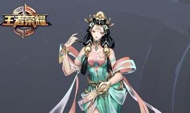 《王者荣耀》新英雄曝光:超强奶妈杨玉环