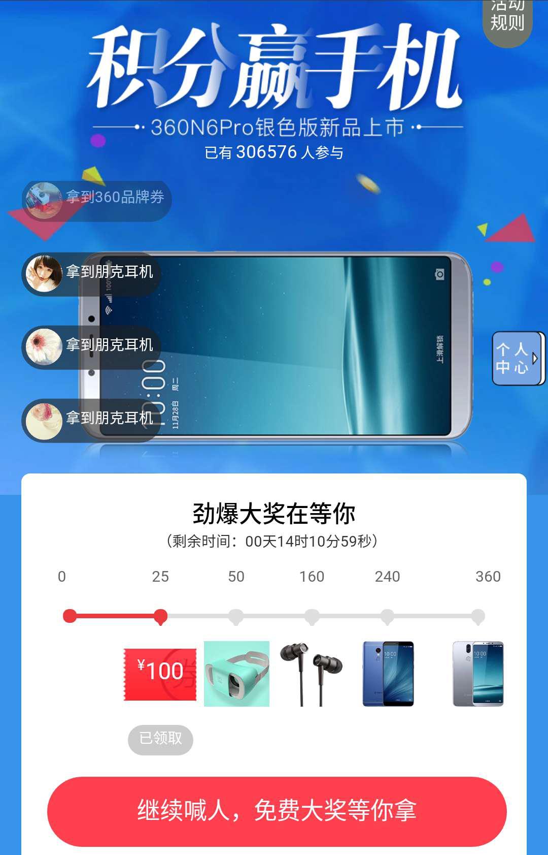 360手机品牌盛典:全新配色上市,六大惊喜同步上演