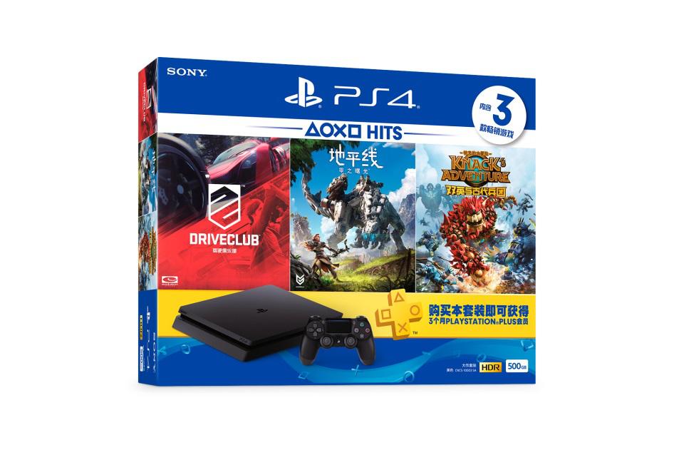 "PlayStation®4""大作套装""将于1月12日推出"