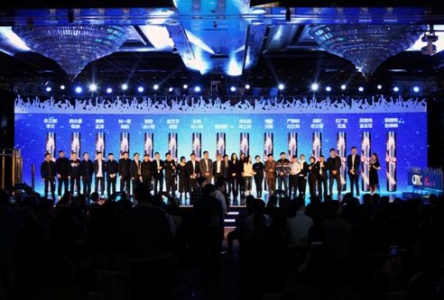 CMC live华人文化演艺在京成立 全力打造中国最大演艺平台