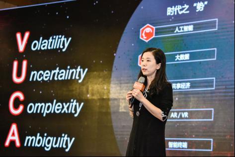 云学堂2018商业学习峰会举行 赋能企业学习未来发展