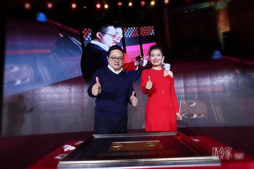1月11日,专注于女性消费市场的电商平台达令家在京召开了2018新年