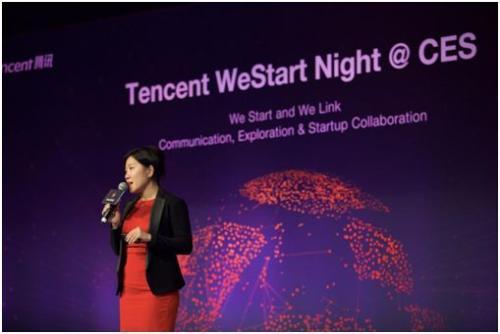 腾讯王兰:众创空间致力于成全球创业生态连接器