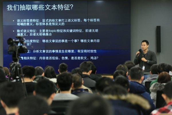 今日头条曹欢欢:没有文本特征 内容推荐引擎无法工作