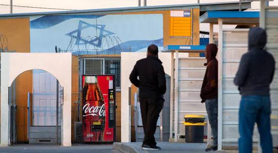 以色列对难民下驱逐令 难民:就不走 宁愿进监狱