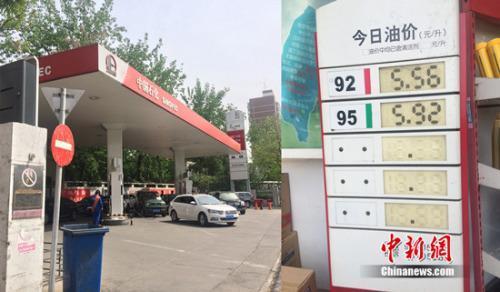 2018年油价或迎首涨 多地零售价料创近三年新高