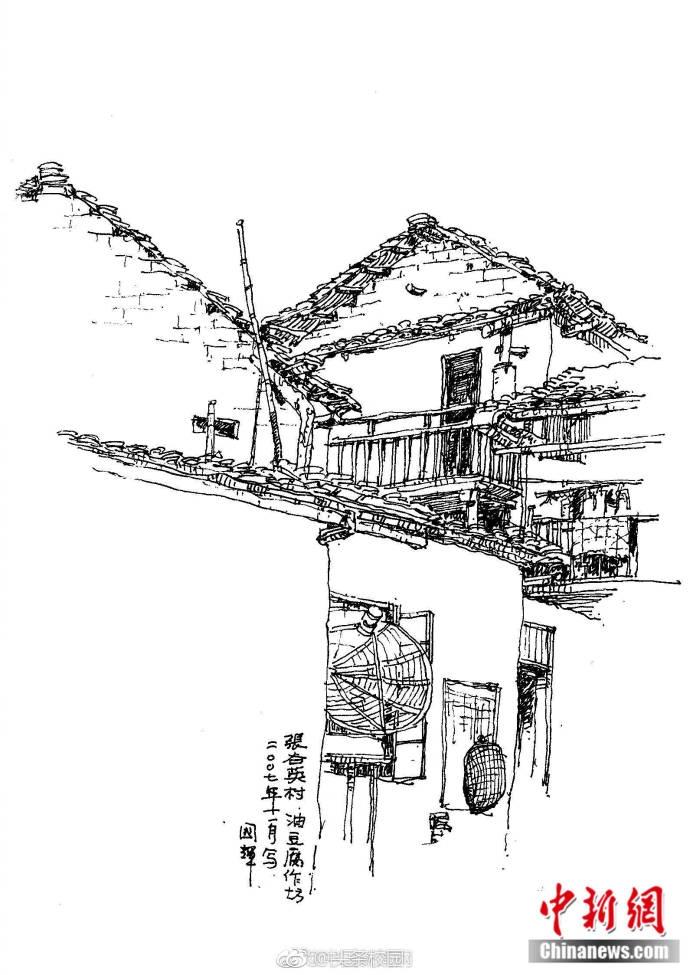 乡镇发展手绘图