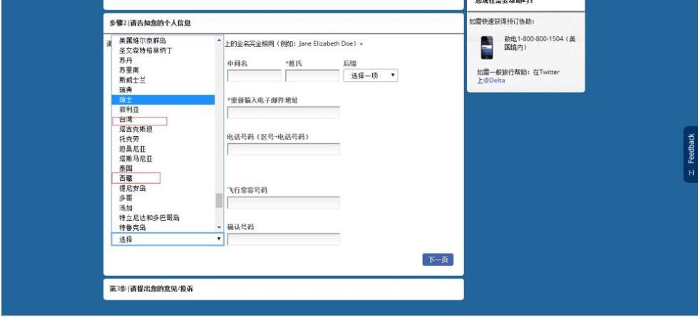 韩国偷拍自拍在线观看,韩国偷拍自拍先锋高清在线观看,韩国偷拍在线