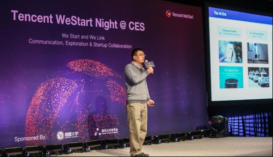 腾讯俞栋:AI不是独角戏 要与合作伙伴一起AI in Al