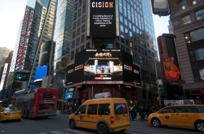康佳携手京东登陆纽约时代广场 开启巅峰24小时