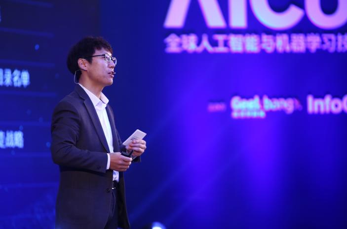 AI++:2018极客邦与新智元两强携手,合作建构百万级AI产业生态