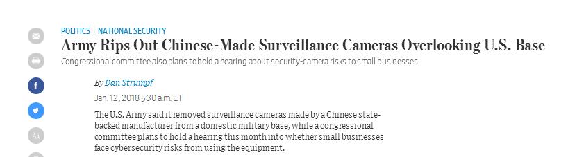美军基地移除中国制监控摄像头,回应称:不认为有安全风险,纯粹为消除公众疑虑