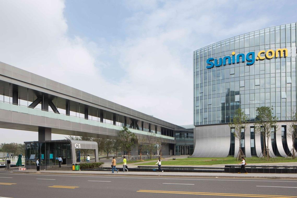 苏宁易购十年上位:品牌名即将升级为公司名