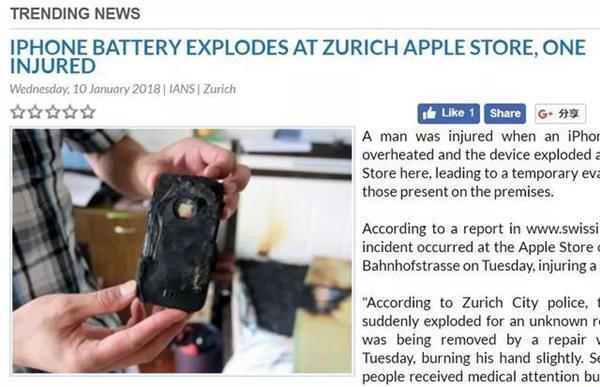 瑞士苹果店手机爆炸事故 iPhone是否还值得买
