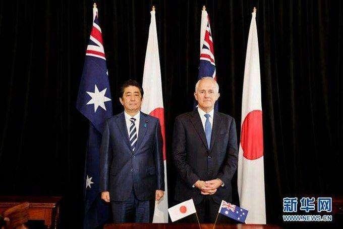 澳日将签军事互访协议 澳前高官:将引中国不满