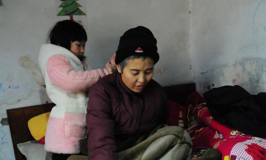 女子患癌症丈夫悄然离家 留下7岁女儿