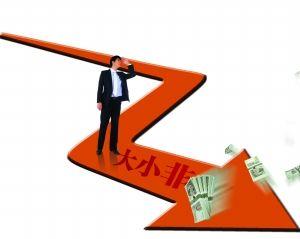 本周33家公司28.67亿股解禁流通