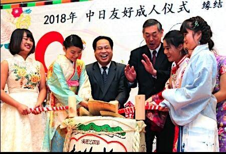 中日友好成人仪式在北京举办 150名年轻人着旗袍或和服参加