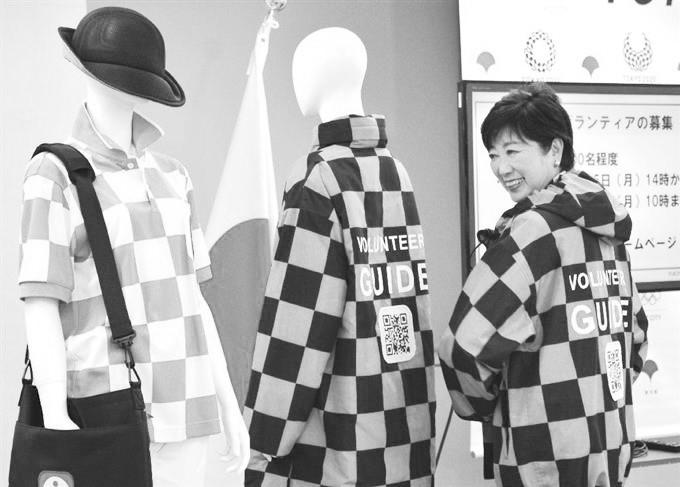 日本东京观光志愿者嫌弃制服丑