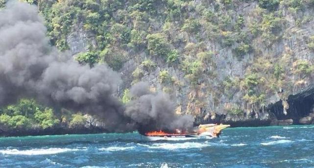 泰国皮皮岛游艇爆炸或因漏油所致 中国重伤游客已转院